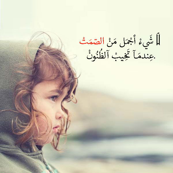 Image result for صور عبارات